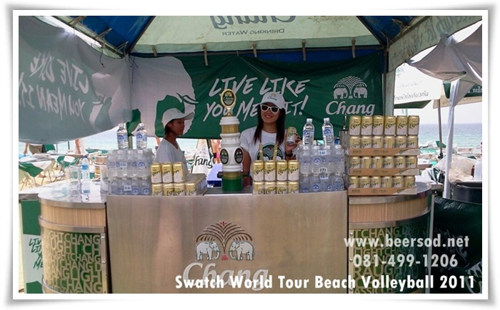 Swatch World Tour Beach Volleyball 2011